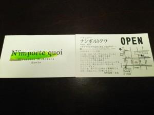 DSC_0822.JPG